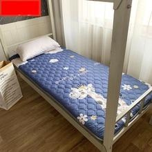 软床垫vi学慢回弹9as90cm高密冬季舒适被垫学生宿舍床垫90×190