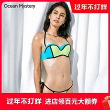 谜思特海洋性感比基尼vi7色(小)胸钢as衣女度假游泳衣分体泳装