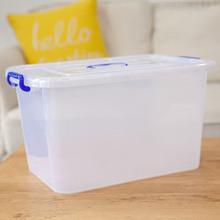 收纳箱塑料特大号透明vi700l加as厚宝宝玩具懒角落整理储物箱