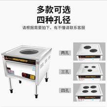 。蒸包vi全自动蒸馒as能煤气蒸汽机(小)笼包蒸锅包子机面包机