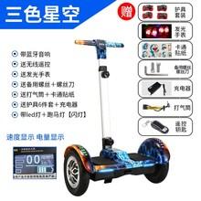 防滑avi轮成的双车as代步户外工具男童万向高速电动平衡便携式