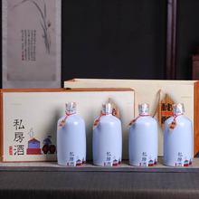 陶瓷酒vi空瓶1斤散as密封(小)酒罐家用仿古风泡白酒坛子景德镇