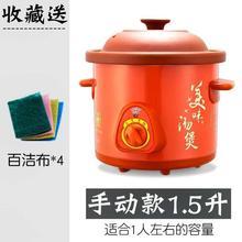 正品1vi5L升陶瓷asbb煲汤宝煮粥熬汤煲迷你(小)紫砂锅电炖锅孕。