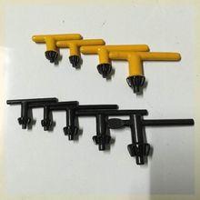 切割配vi用电搅拌角as击接头电锤角磨机电钻自锁水泥孔钥匙