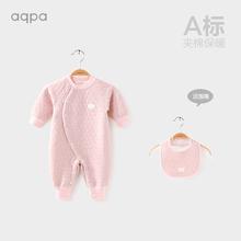 aqpvi婴儿纯棉衣as新式新生儿哈衣夹棉爬服宝宝薄棉保暖连体衣