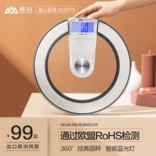 香山电vi秤精准家用as称(小)型秤体重称健康秤称重计女生