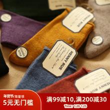 日系纯色复古羊毛袜韩款学vi9风卷边口as袜秋冬保暖堆堆袜