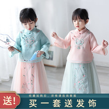 女童汉vi中国风春秋es装(小)女孩古装超仙气宝宝套装女