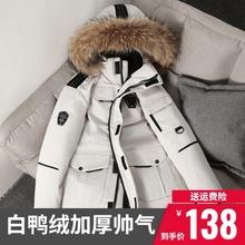 反季清vi青年羽绒服es式加厚帅气情侣工装特卖冬季户外套潮流