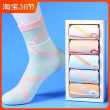 袜子女vi筒袜春秋女es可爱日系春季长筒女袜夏季薄式长袜潮