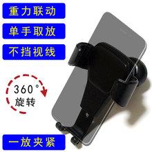 标致408 vi308 3es207车载手机支架汽车上仪表盘导航支驾吸盘式