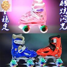 宝宝幼vi旱冰鞋两用es生速滑可调节大。滑鞋溜冰鞋双用多功能