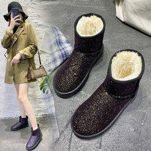 雪地靴vi式冬季加绒es滑厚底短筒靴子女学生平底保暖雪地棉鞋