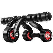 三轮四vi家用运动健es健腹器练腹肌收腹器俯卧撑腹肌轮
