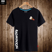 羽毛球vi动员体育休eoT恤衫男女可定制活动团体衣服半截袖体