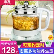 宏惠Lvi-516台ra养生壶分体加厚玻璃煮茶器灵芝壶中药燕窝壶