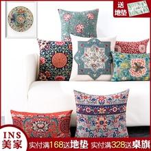 新中式vi垫棉麻抱枕ra靠垫床头靠包办公室腰枕靠枕婚庆