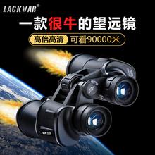 lacviwar双筒ra高倍高清手机望眼镜 户外宝宝夜视专业用军事