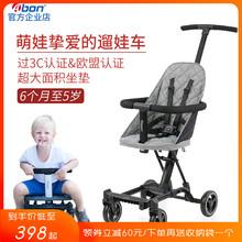 Abonvi1胎溜遛娃tb推车1-3岁5岁可折叠轻便宝宝推车四轮童车