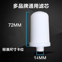 3只装viOH-02li心 自来水笼头净水器滤芯(小)型水过滤器替换滤芯