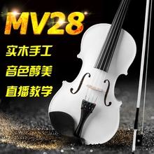 包回收vi雅特MV2li秋月白色 演奏 实木醇和免费教