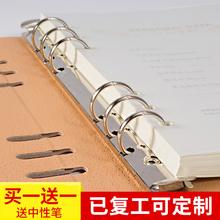 A5BviA4商务皮li可拆记事工作笔记本子活页外壳办公用定制LOGO
