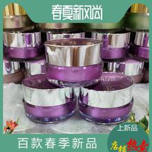 高档1vi20305li晚面霜试用分装化妆品(小)样亚克力膏霜瓶子