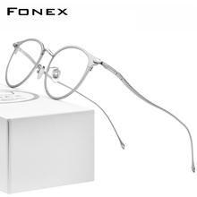 华镜FviNEX超轻li视女韩款潮 文艺圆形全框男式配有度数