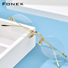 华镜FviNEX超轻li无框眼镜框女复古文艺圆金丝近视男配镜