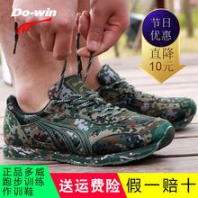 多威跑vi男超轻减震li练鞋07a迷彩作训鞋黑色运动跑步军训鞋