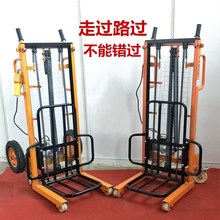 (小)型堆vi机半电动叉ao搬运车堆垛机200公斤装卸车手动液压车