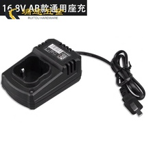 12Vvi钻充电器1aoV25V钻通用21V锂电池充电器。