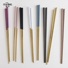 OUDviNG 镜面fe家用方头电镀黑金筷葡萄牙系列防滑筷子