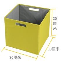 特价包邮出口美国Target正方形3vi15cm牛ag盒玩具储物整理箱