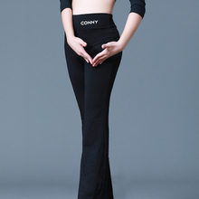 康尼舞蹈裤vi长裤拉丁练la瑜伽裤微喇叭直筒宽松形体裤