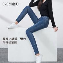 逸阳女裤正品牛仔裤女秋冬2020新款vi15腰弹力la脚铅笔裤子