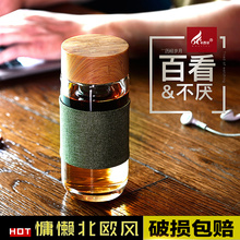 邦格尼vi水分离泡茶la创意玻璃杯家用带盖水杯过滤网随手杯子