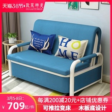可折叠vi功能沙发床la用(小)户型单的1.2双的1.5米实木排骨架床