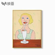 趣味的vi挂画(小)众北la画现代简约卧室壁画创意个性恶搞装饰画