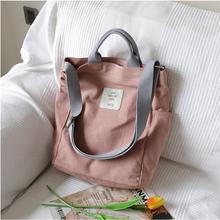 日系文vi斜跨单肩包la韩款清新大容量包袋休闲学院复古手提袋