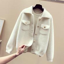 春秋装vi020年新la宽松仿水貂绒针织毛衣(小)香风女士短外套夹克