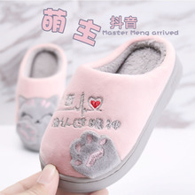 冬季儿vi棉拖鞋男女la室内厚底保暖棉拖亲子可爱宝宝(小)孩棉鞋
