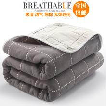 六层纱布被子夏季毛巾被纯棉毛巾毯vi13儿盖毯la的单的空调