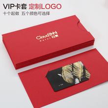 现货vip会员vi4卡套盒 la烫金礼品卡(小)信封大闸蟹卡卡片制作