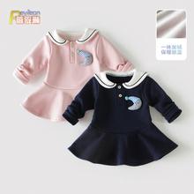 0-1vi3岁(小)童女la军风连衣裙子加绒婴儿秋冬装洋气公主裙韩款2