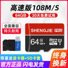 高速内vi卡64G手la卡移动储存卡SD卡64g行车记录仪专用TF卡64GB闪存