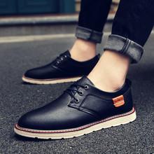 春季青vi年韩款商务la皮鞋男士增高英伦风潮流百搭休闲板鞋子