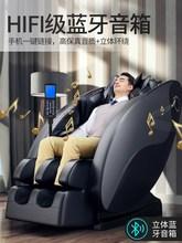 本博4d电动新款按摩椅豪