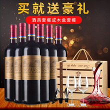 进口红vi拉菲庄园酒la庄园2009金标干红葡萄酒整箱套装2选1