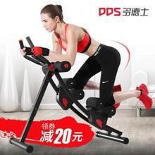 收腹机vi肌健身器材la马甲线减腰瘦肚子运动器材健腹器